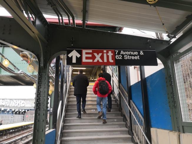 布碌崙8大道地鐵站位於7大道的站口重新開放。(記者黃伊奕/攝影)