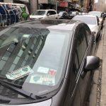 不再容忍!紐約嚴打濫用特權停車證