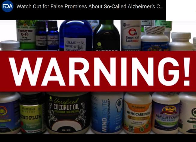FDA11日發布警告,提醒消費者注意市面上售出的營養保健補充品宣稱有助阿茲海默症,完全不實。(取自FDA視頻)