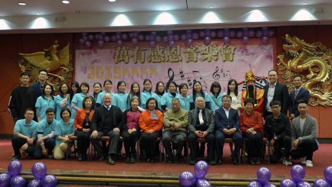 萬有護理公司主辦的「萬有新春茶聚音樂會」。