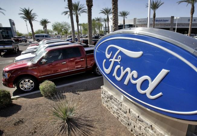 由於存在安全問題,福特宣布召回150萬輛F-150及林肯車。(美聯社)