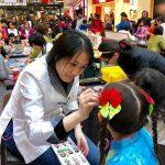維州費爾歐克斯商場春節慶祝活動 各族裔同歡
