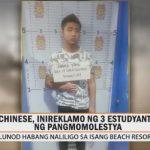 潑豆花女之後 菲國遊樂場摸黑伸狼爪 19歲華男被捕
