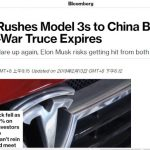 繼大豆船後…滿載特斯拉貨輪狂奔中國
