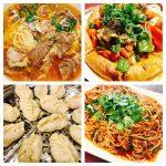 Kiroran華府區最正宗的新疆菜寒冷的節日裡,讓羊肉溫暖你的胃