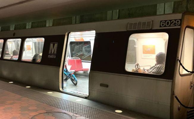 華府地鐵擬延後收班 FTA將撤資攔阻