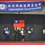 華府慈濟新春祈福 認養貧童學校獲讚揚