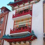 費城地標  中國宮殿式古蹟建築將拆除 華埠社區關切