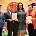 三藩市華人協會春節聯歡 500人同樂