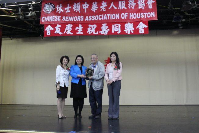 中華老人服務協會 首季慶生