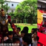 「我爸是鋼鐵俠」被笑 杭州暖心爸現身全校轟動