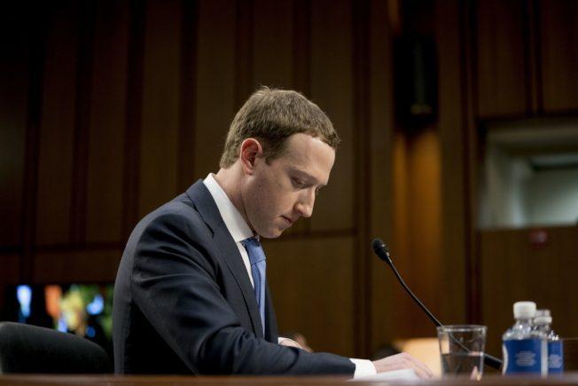 英國會批臉書「數位黑幫」蓄意違反隱私法