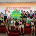 暑期赴台教英語 僑委會徵青年志工