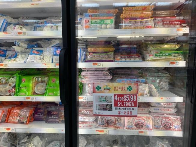 超市販賣的冷凍湯圓推出限時優惠。(記者賴蕙榆/攝影)