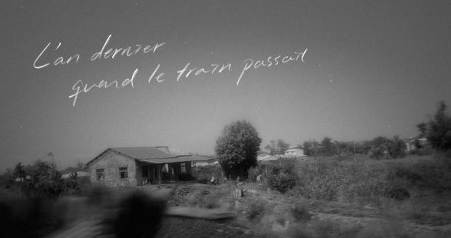 黃邦銓的「去年火車經過的時候」入選紐約現代藝術博物館「紀錄片雙周影展」。(紐文中心提供)