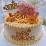違法!在中國賣「人民幣蛋糕」 雖受歡迎但要罰