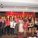 夏威夷越棉寮華人聯誼會 新春聯歡