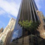 曼哈頓川普大樓餐廳多次違規 這次出現活老鼠