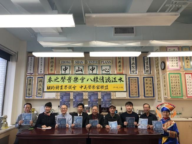 由中美聲樂藝術家聯盟和紐約詩畫琴棋會主辦的「春之聲音樂會」,將於3月3日登場。(記者金春香/攝影)