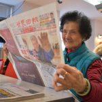 「我不老,我工作」專題報導激勵人心 長者重拾熱情