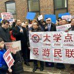 大學點居民反建收容所 「五區聯盟」施壓市府