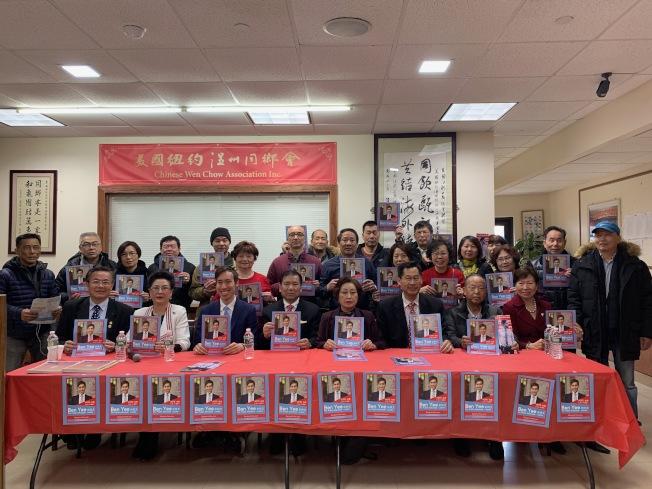 余炳文(前排左三)獲美國紐約溫州同鄉會支持,前排左四是吳洪光。(記者賴蕙榆/攝影)