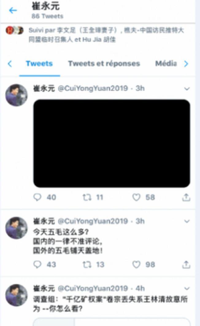 捲入千億礦權案的崔永元在推特留下黑屏的照片後,便從網路上消失。(推特截圖)