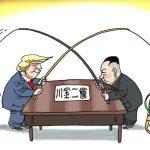 《漫畫》外交遊戲