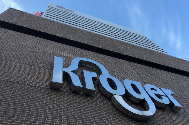 美國最大的連鎖超市克羅格(Kroger)。路透