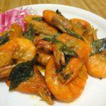 料理功夫|鹹蛋奶油蝦