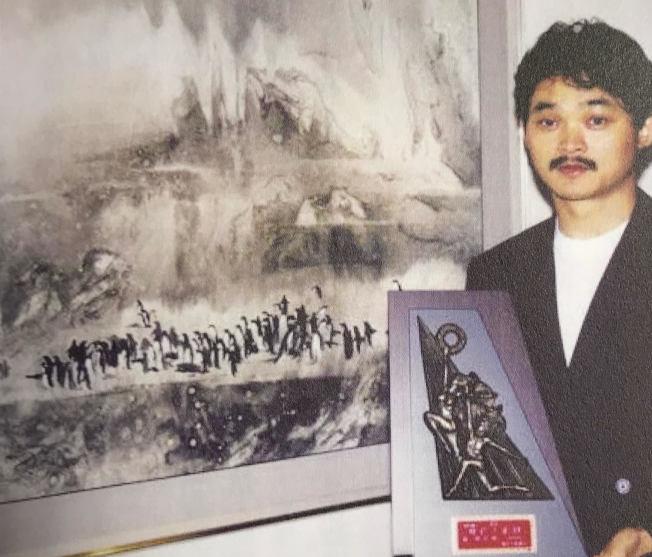 林世寶以「白日夢的南極」,獲得1987年日本全國水墨畫大賞獎第一名,(熊傳慧/翻攝)