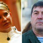 雙語|同姓不同性 烏克蘭大選亮點