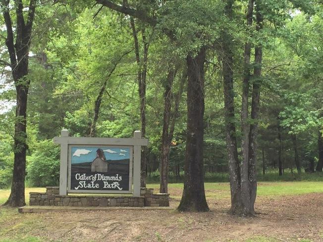 鑽石坑州立公園供大眾開採鑽石。