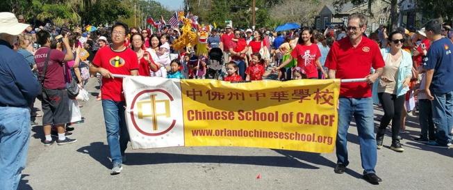 金龍大遊行,中佛州中華學校的隊伍,學生沿途舞蹈及舞小龍。(劉程驥提供)