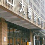 美學生在台就醫「驚呆」…引華郵專文介紹台灣健保