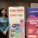 台灣食品展示說明會 15日法拉盛舉行