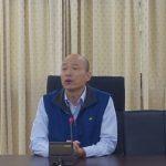 哈佛邀訪韓國瑜:將閉門交流 柯P比照辦理