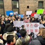 反建遊民收容所 大學點居民聯盟聘律師提告市府