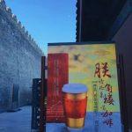 神州│故宮賣火鍋 吃的是文化