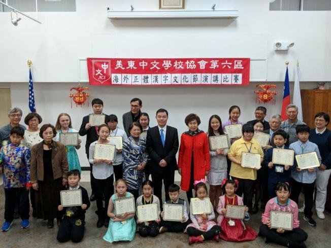 美東中文學校協會第六區9日舉辦「海外正體漢字文化節-國語演講比賽」,助孩子了解自身文化、提升中文能力。(記者賴蕙榆/攝影)