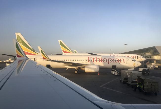 衣索比亞首都阿迪斯阿貝巴的國際機場。(美聯社)