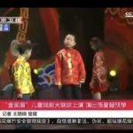 小演員厲害 北京戲劇賽拿最佳