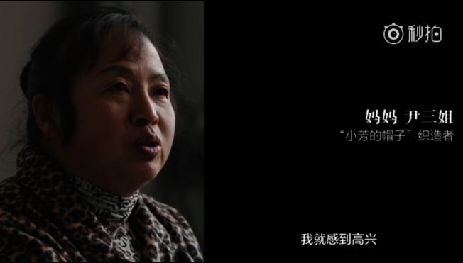「小芳」的出現,讓胡尹萍的媽媽有了自信。(視頻截圖)
