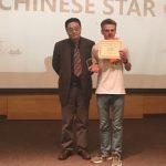 南卡中文之星大賽 19校33生競藝
