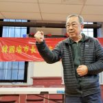 波城韓粉 呼喚「出來選總統」