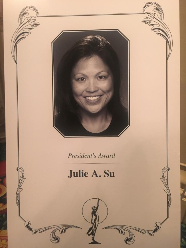 获奖者苏维思(Julie A. Su)。(记者林佩锦/摄影)