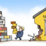 《漫畫》挖社福補築牆