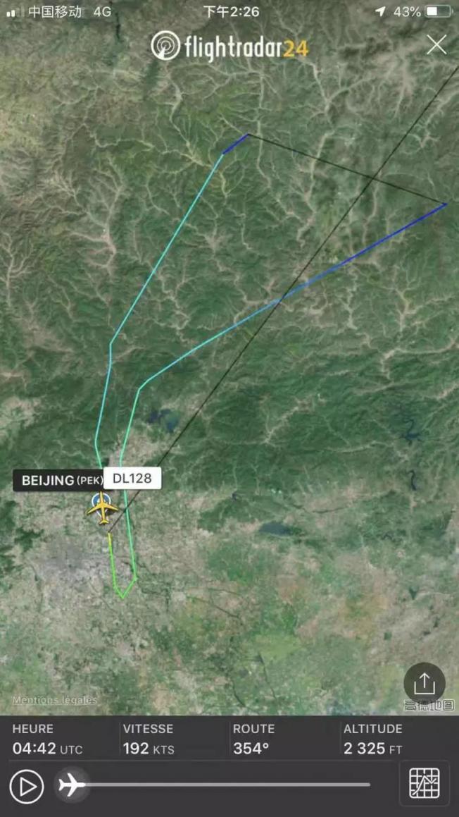 達美航空一架波音767-300客機,13日中午從北京首都機場起飛後,突然又返航首都機場進行「維修」。(取自《環球網》)