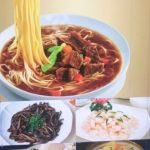 上海小籠消費滿$20送小菜兩道任選
