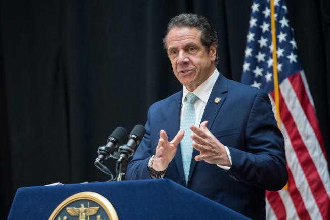 紐約州長葛謨14日公布兩項保護和協助移民社區的新舉措。(州長辦公室提供)